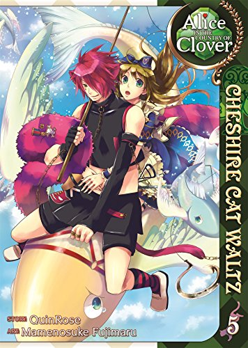 Alice in the Country of Clover Cheshire Cat Waltz 5