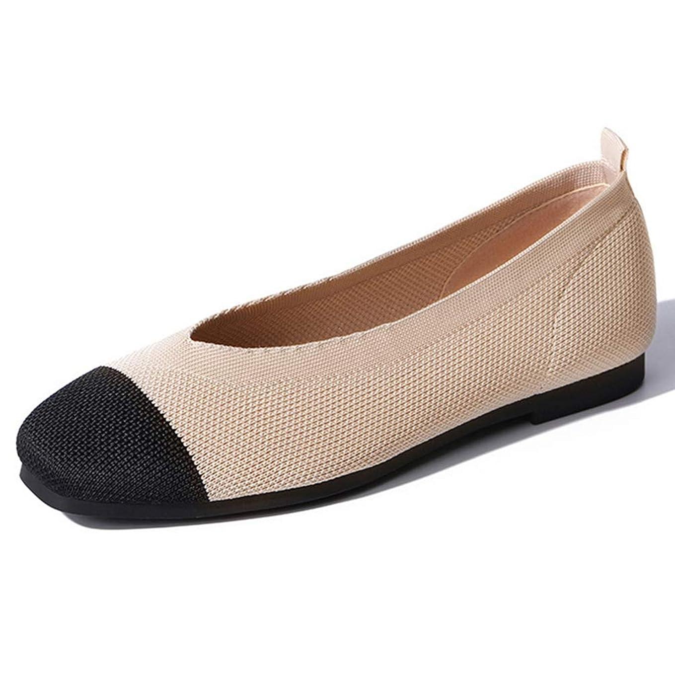 動パーティー広げるぺたんこ靴 婦人靴 パンプス バレエシューズ 歩きやすい 痛くない 防滑 通気 コンフォート 柔らかい ローヒール ローカット フラット 春 夏 ブラック ホワイト