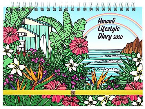 ハワイ手帳2020マンスリー 10月始まり A5サイズ マンスリー ハードカバー