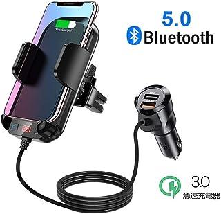 FMトランスミッタ Bluetooth 5.0 QC3.0急速充電 携帯電話・スマートフォン用車載ホルダーワンタッチ/360度回転/安定性抜群 2USB充電ポートAUX 有線接続micro SDカード USBメモリーサポートハンズフリー通話対応...