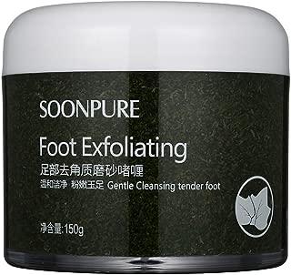 soonpure foot exfoliating