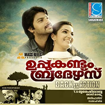 Uppukandam Brothers - Back in Action (Oroginal Motion Picture Soundtrack)
