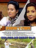 Rubiks Cube - Malayalam Short Film