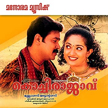 Kochi Rajavu (Original Motion Picture Soundtrack)