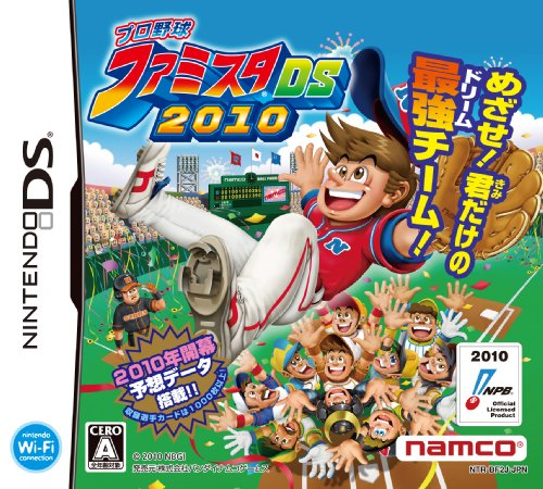 Pro Yakyuu Famista DS 2010 (japan import)