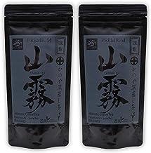 かのや深蒸し茶 山霧(やまぎり)100g×2袋セット 減農薬栽培茶 さえみどり やぶきたブレンド
