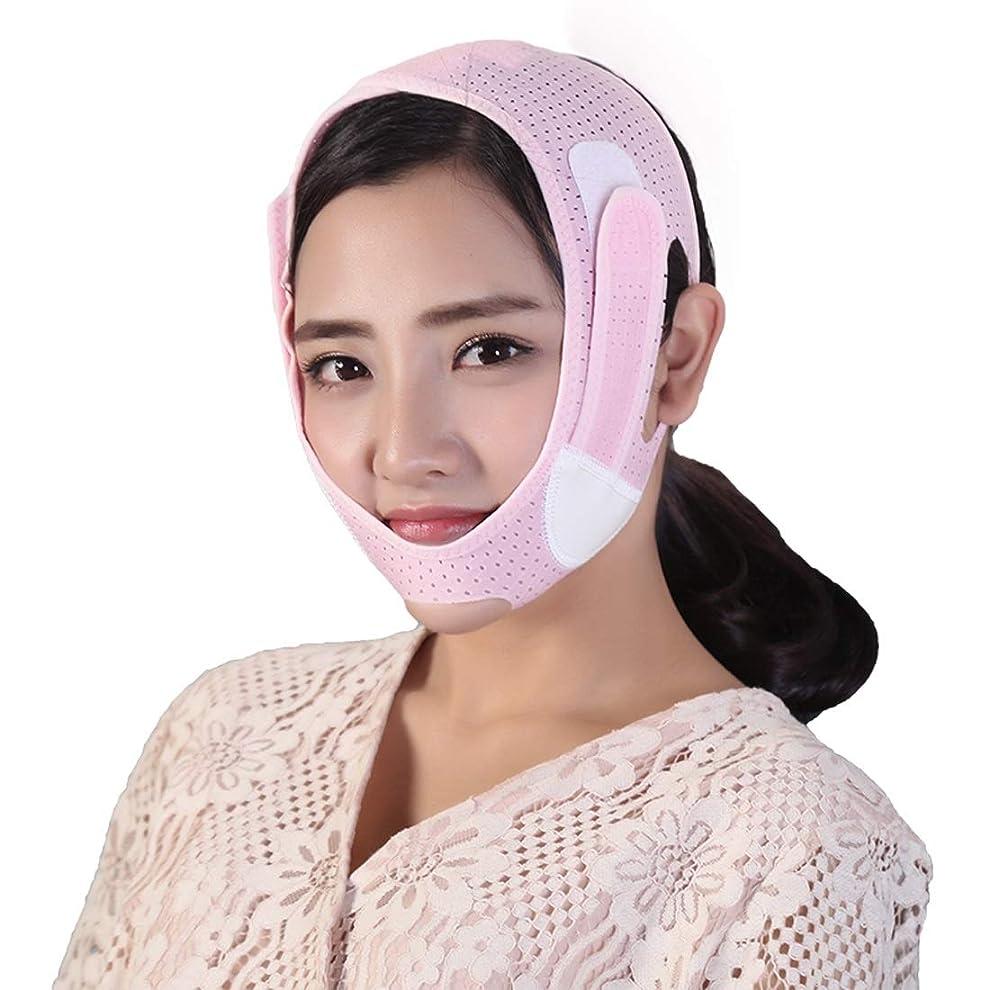 うっかり放棄されたキャンドルZWBD フェイスマスク, フェイスリフティングマスクマスク包帯小v顔アーティファクトマスクリフティング二重あご