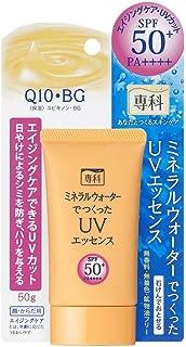 Best shiseido uv sunscreen Reviews