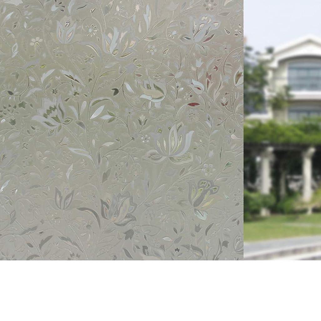 クリップお願いします海嶺Yiwanda 窓ガラスフィルム ステンドグラス シール 目隠し 遮光 uv対策 ガラスフィルム 窓ガラス リメイクシート 飛散防止 傷防止 はがせる (90*200CM,44)