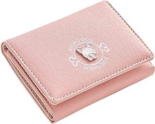 Ultramall New Fashion Mini Fresh Purse Female Short Student Cute Card Package