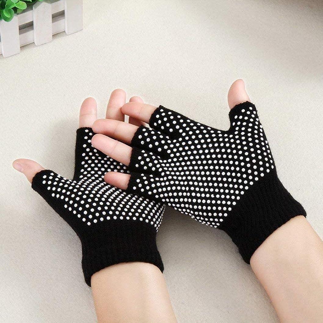 後継多年生知らせるTyou ヨガ手袋 ヨガ グローブ スポーツ手袋 指なし 手袋 指無しタイプ滑り止め付き 通気性 耐磨耗性 スポーツ グローブ 男女兼用