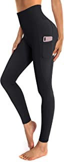 OUGES Womens High Waist Yoga Pants with Pockets Workout Running Gym Leggings