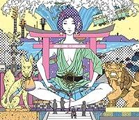 Surf Bungaku Kamakura by Asian Kung-Fu Generation (2008-11-05)