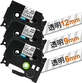 透明黒文字 6mm 9mm 12mm 互換 ピータッチ TZeテープ 3個セット ブラザー工業 テープ tze-111 tze-121 tze-131