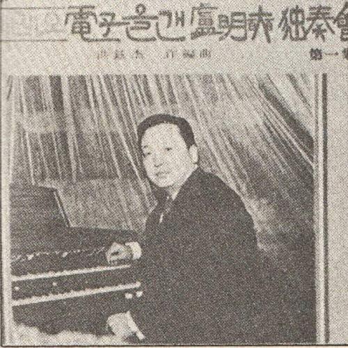 ノ・ミョンソク