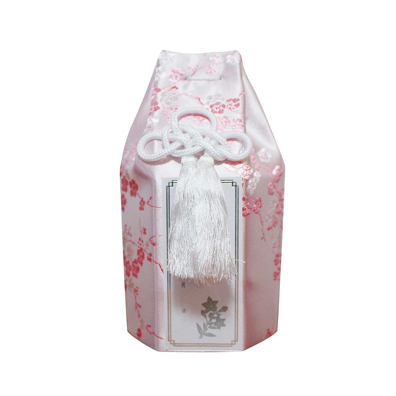 クモ妨げるアリス骨袋 シルク 梅 覆い袋のみ 2.3寸 覆袋 骨壺 手元供養 骨壷カバー (ピンク) 戒名シール付き