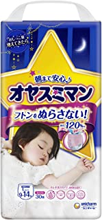 【パンツ Lサイズ】オヤスミマン女の子 夜用オムツ (9~14kg)30枚