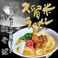 沖縄そばセット(6人前) 豚骨+鰹だしスープ 細めんタイプ ご当地とんこつラーメン[乾麺 スープ ギフト 贈答 景品 非常食 保存食 即席 ramen noodle]