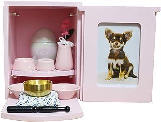 ペット仏壇 メモリアルBOX ピンク 仏具8点セット(ピンク)+おりん(こりん) おもいでのあかし 2~4寸骨壷収納