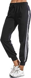 Mallas Pantalones Deportivos Mujer Elásticos Transpirables para Yoga Running Fitness