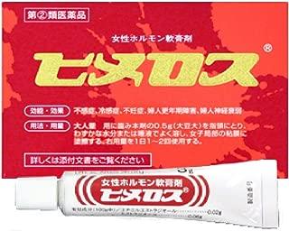 【指定第2類医薬品】ヒメロス 3g