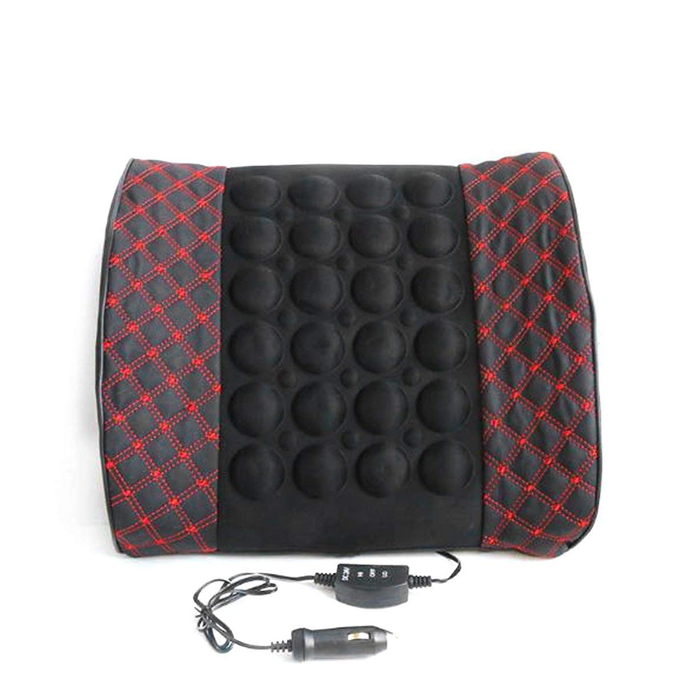 酸ハンマー致命的なMicrofiber Leather Car Back Support Lumbar Posture Support Breathable Electrical Massage Cushion Health Care Tool
