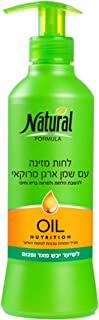 Natural Formula Israel-humidity with Moroccan Argan Oil Restore Moisture and Look Healthy and Vital (Israel Products)