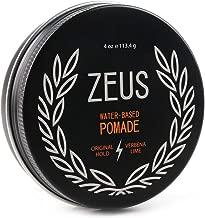 ZEUS Original Pomade, Classic Hold, 4 Ounce