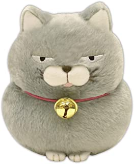 Amuse Higemanjyu Series Plush Cat Doll Dark Grey 'Gomao' Standard Size (5