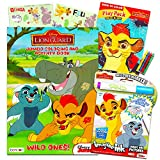 Disney Junior Lion Guard Coloring and Activity Book Set -- Lion Guard Imagine Ink Book, Jumbo Coloring Book and Play Pack with Stickers (Party Supplies Pack)