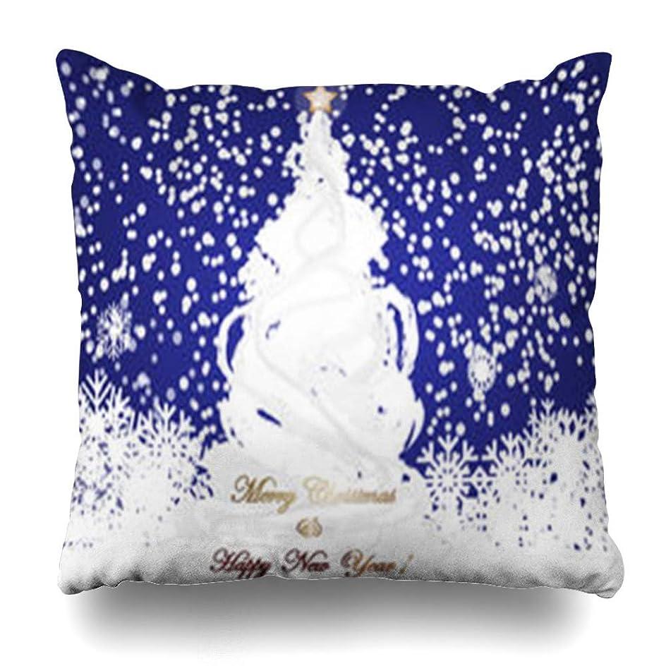 ハチ環境バレルスロー枕カバー祝うシルバーC クリスマス抽象スタードローイングツリー12月デジタルデザインパターンホームデコレーションクッションケーススクエア18 * 18インチ装飾ソファピローケース