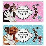 なでるだけで毛づくろい 犬猫用 手袋型ウェットシート 本田洋行 トリートメントグローブ〔30枚×8袋〕【犬】