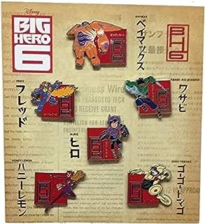 Disney Parks Big Hero 6 Trading Pin Set of 6 Pins