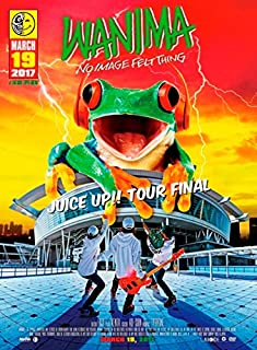 JUICE UP!! TOUR FINAL(DVD)