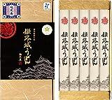 明和 麺匠庵 姫路城うどん(400g)