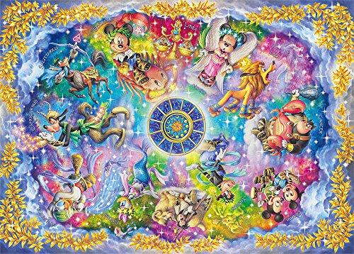 2000ピース ジグソーパズル ディズニー 美しい神秘の星座たち(73x102cm)