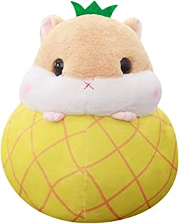 AGUIguo Lovely Fruit Doll Fat Hamster Toy Stuffed Hamster Animals Plush Animal Toy for Kids Babies & Toddlers Birthday Party Baby Shower Christmas Home Décor