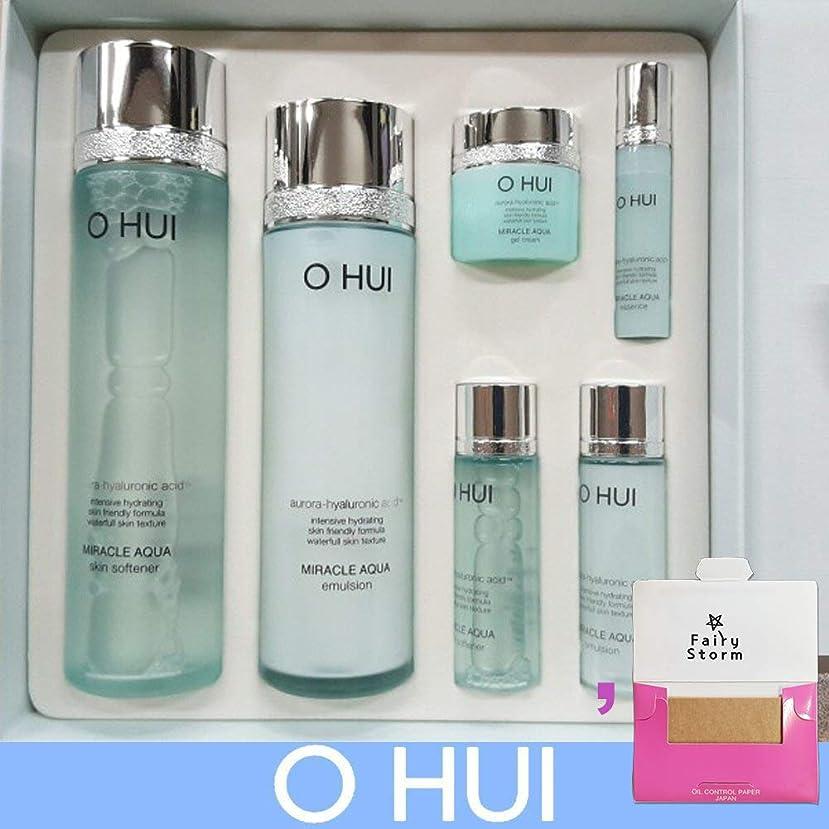 香港いらいらさせる束ねる[オフィ/O HUI]韓国化粧品LG生活健康/O HUI MIRACLE AQUA SPECIAL SET/ミラクルアクア2種セット+[Sample Gift](海外直送品)