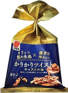 三幸製菓 かりかりツイストキャラメル 65g ×10袋