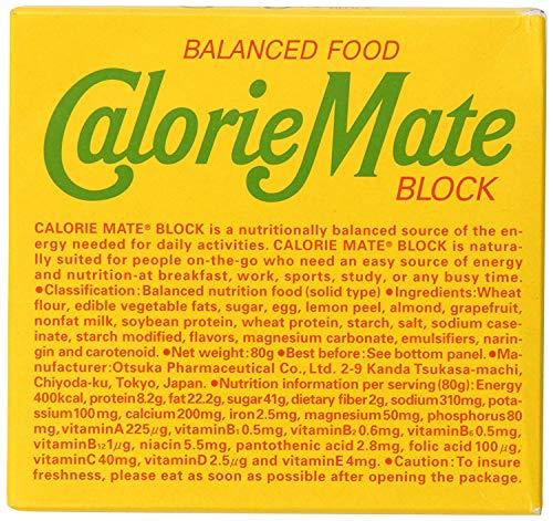 大塚製薬カロリーメイトブロックフルーツ80g×4セット