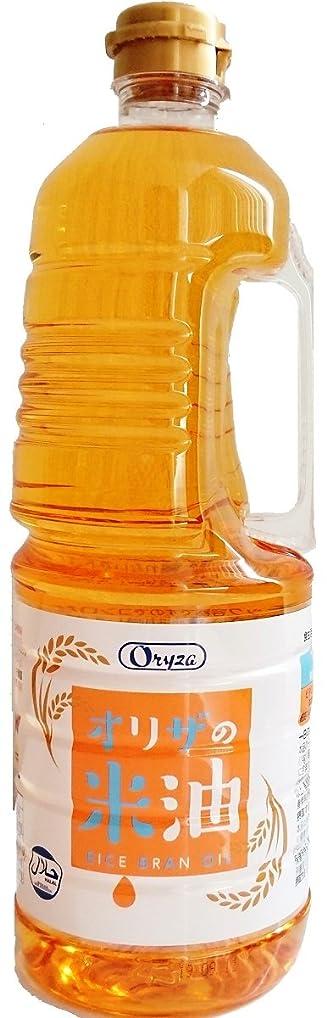 シマウマホーン昆虫オリザ油化 オリザの米油 1650g