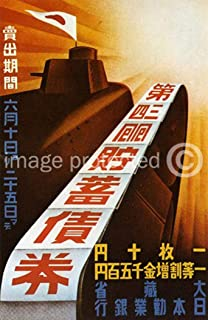 Best japanese ww2 posters Reviews