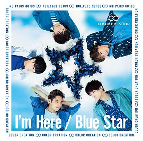 [Single]I'm Here/Blue Star – COLOR CREATION[FLAC + MP3]