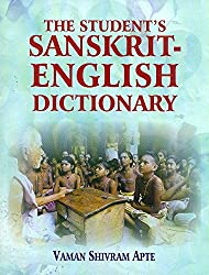 Best Sanskrit English Dictionaries for Beginners and