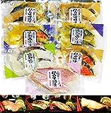 美味海鮮・漬魚セット 7種14切 おいしい漬け魚のセット 【母の日ギフト・ご贈答・ご自宅用・お誕生日プレゼントにも!配送指定OK!】