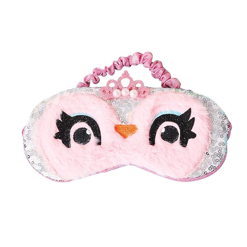 遅滞機知に富んだ傾向Healifty アイマスクかわいいぬいぐるみ目隠しアイカバー用女性女の子子供ホームベッド旅行フライトカーキャンプ用(ピンク)
