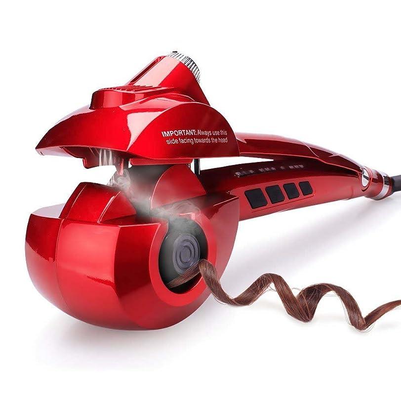 メイン戸棚製作Winfullyオートカールアイロン ヘアアイロン カール オートカールヘアアイロン スチームヘアアイロン アイロン蒸気 8秒自動巻き 自動巻きヘアアイロン スチーム機能 プロ仕様 海外対応 (Red)