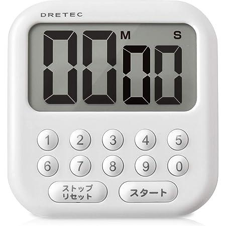 dretec(ドリテック) 大画面タイマー 最大セット99分99秒 カウントアップ リピート機能付 シャボン10 ホワイト T-544WT