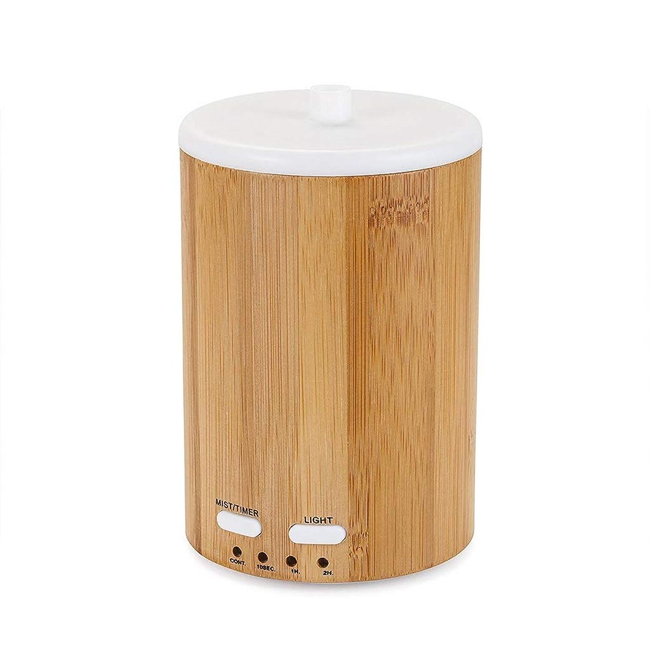 奨学金法的倫理的アップグレードされたリアル竹ディフューザー超音波ディフューザークールミスト加湿器断続的な連続ミスト2作業モードウォーターレスオートオフ7色LEDライト (Color : Bamboo)