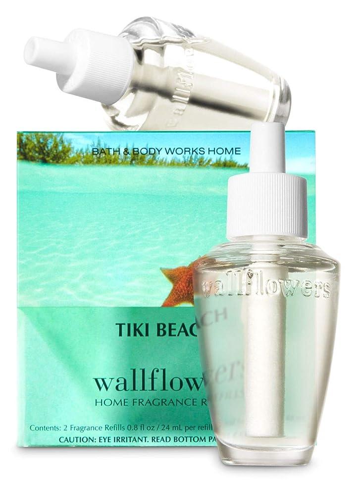 ビーチ泣いている香ばしい【Bath&Body Works/バス&ボディワークス】 ホームフレグランス 詰替えリフィル(2個入り) ティキビーチ Wallflowers Home Fragrance 2-Pack Refills Tiki Beach [並行輸入品]